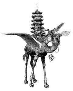 camel-temple